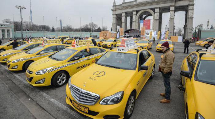 гет такси рассчитать стоимость поездки спб ао банк российский кредит